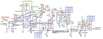 アンプ回路.jpg
